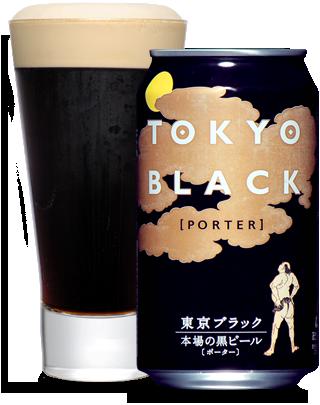 yoho tokyo black